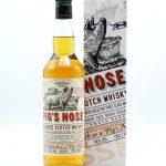 spiritueux_whiskiesecossais_pigsnose